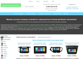 car-smart.ru