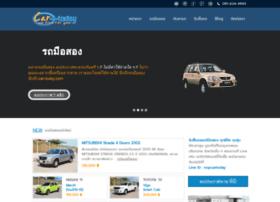 car-today.com