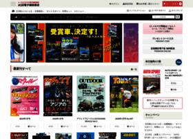 car.as-books.jp