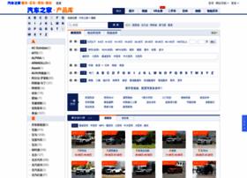 car.autohome.com.cn