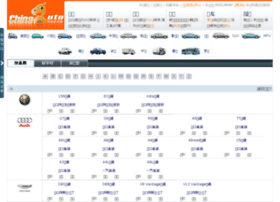 car.chinaauto.com.cn