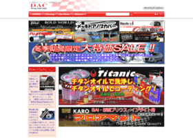 car.indac.jp
