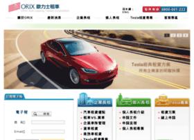 car.webgo.com.tw