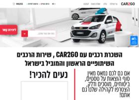 car2go.co.il
