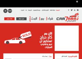 car7araj.com