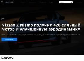carakoom.com