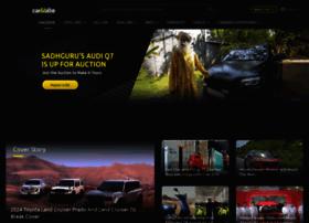 carandbike.com