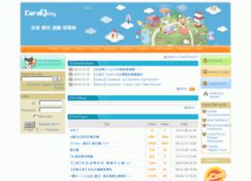 caraq.com