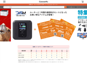 caravan-yu.com