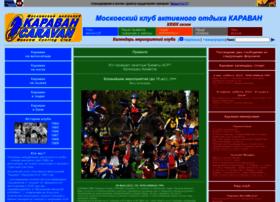 caravan.hobby.ru
