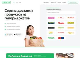 caravan.zakaz.ua