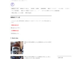 carbo-free.jp