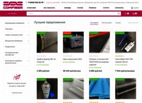 carbon-info.ru