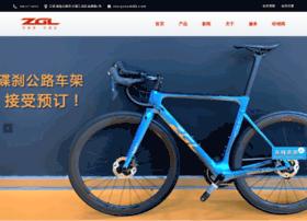 carbonbiking.com