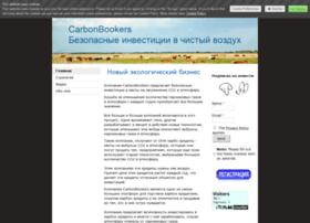 carbonbookers.jimdo.com