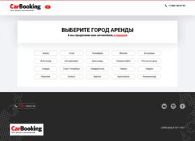 carbooking.ru