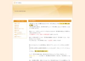 carbuform.net
