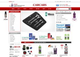 carcars.co.kr