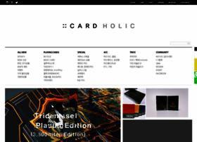card-holic.com
