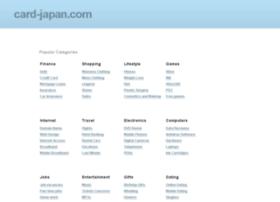 card-japan.com