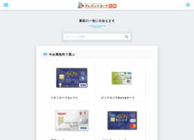 card.kinri.jp