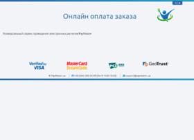 card.paymaster.ua