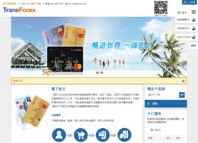 card.transforex.hk
