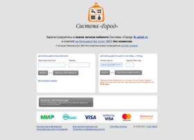 card.uplati.ru