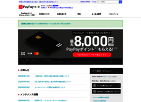 card.yahoo.co.jp