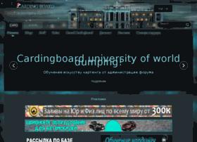 cardingboard.net