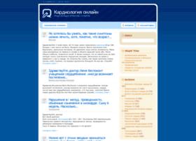 cardiopedia.ru