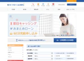 cardloan-abc.net