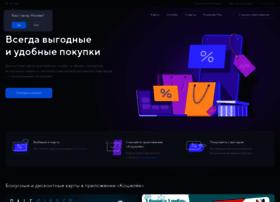 cardsmobile.ru