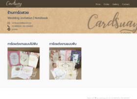 cardsuay.com