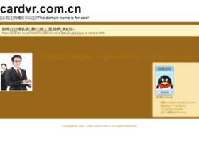 cardvr.com.cn