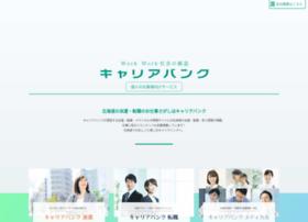 career-bank.jp