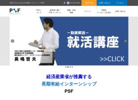 career-navigation.co.jp