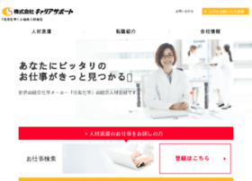 career-spt.co.jp