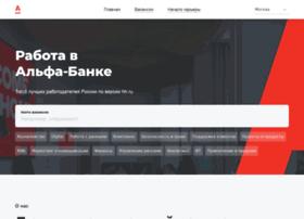 career.alfabank.ru