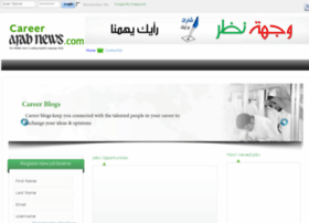 career.arabnews.com