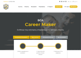 career.bca.edu.gr