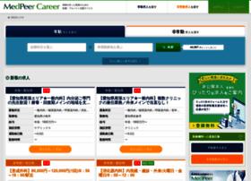 career.medpeer.jp