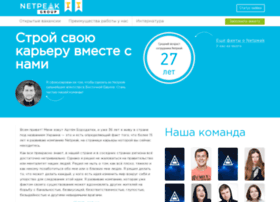 career.netpeak.ua