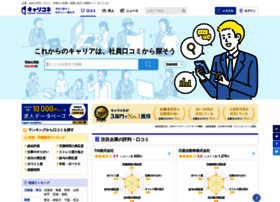 careerconnection.jp