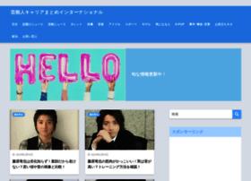 careerintern.jp