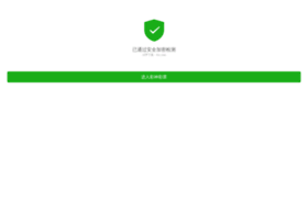 careerph.com
