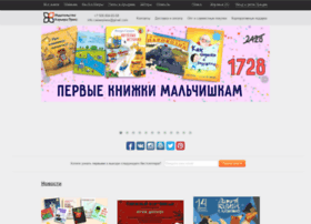 careerpress.ru