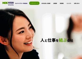 careerroad.co.jp