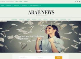 careers.arabnews.com