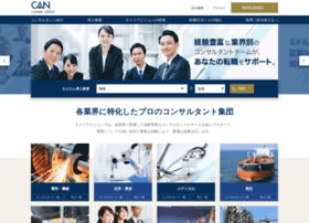 careervision.co.jp